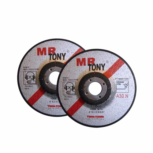 Depressed center thin cutting disc for stainless steel